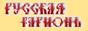 Национальный портал www.russian-garmon.ru Все что Вы хотели знать о гармони и гармонистах.